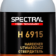 H 6915 Hardener Spectral UNDER 345